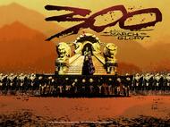 March Glory التاريخى