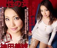 3pfi5fd8b2wl t Pink Puncher X Class – Miho Kanda (PB 183) DVD ISO
