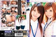 490z3a1da5lf t Ai Naoshima & Riona Suzune – Best Friend OL [MDS 629]