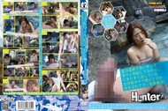 o1k8jqgke31s t Show Penis For Fuck Beauty Onsen Girls [HUNT 362]