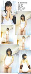 Pretty Pussy Toy – Ryoko Hirosaki