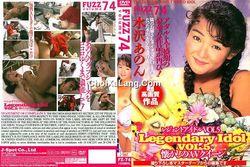Fuzz #74 Legendary Idol #5 – Anon Mizusawa