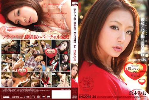 Encore Vol 26 Mio Kuraki S2M026 DVDRip XviD JAV Uncensored-JapanX