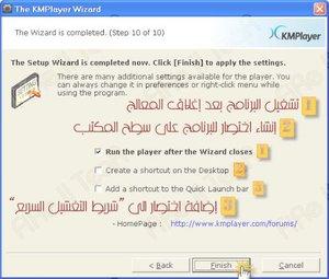 KMPlayer 3.0.0.1441 ����� ����������� ����� 5dnuyrtn3xly_t.jpg