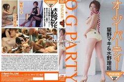 Parade #7 O.G Party – Maki Hoshino