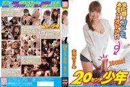 u5k3s7a9ba48 t Sae Aihara – Twenty Centimeter Boy Sexual [YSN 274]