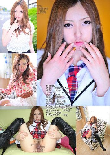 80mxcsrimibw t Tokyo Hot n0750 大倉彩音 友ちんこ・2本挿し30汁逝 Ayane Okura AVI