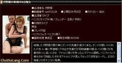 Newhalfclub – nan0123_04 – Hime Tsukino