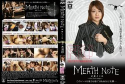 MEATH NOTE – Nagisa Sasaki