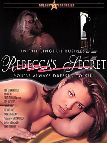 filmi-onlayn-eroticheskie-trilleri