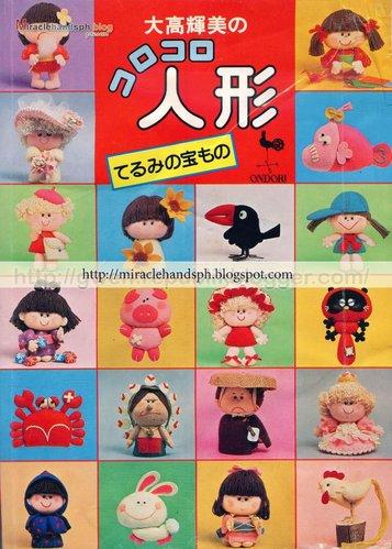 Free Toy Sewing Patterns / Japanese kimono doll Free Pattern