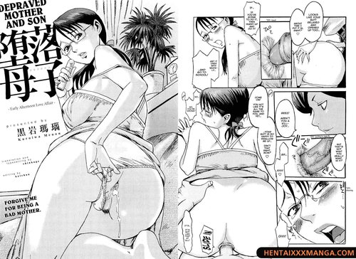 Depraved Mother and Son (Incest Manga)