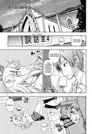 Sena x Kodaka (Boku wa Tomodachi ga Sukunai) hazswi14epli t