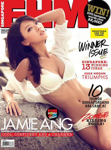Singapore FHM Models 2012 Winner Jamie Ang Leaked Nude Photos